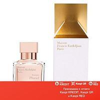 Maison Francis Kurkdjian Feminin Pluriel парфюмированная вода объем 11 мл refill(ОРИГИНАЛ)