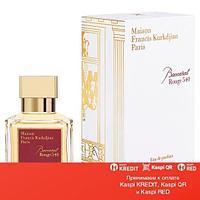Maison Francis Kurkdjian Baccarat Rouge 540 парфюмированная вода объем 11 мл(ОРИГИНАЛ)