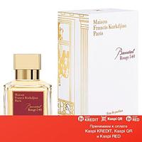 Maison Francis Kurkdjian Baccarat Rouge 540 парфюмированная вода объем 3 х 11 мл(ОРИГИНАЛ)