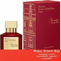 Maison Francis Kurkdjian Baccarat Rouge 540 Extrait de Parfum духи объем 2 мл (ОРИГИНАЛ)