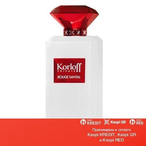 Korloff Rouge Santal туалетная вода объем 88 мл(ОРИГИНАЛ)