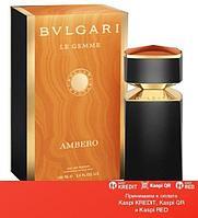 Bvlgari Le Gemme Men Ambero парфюмированная вода объем 100 мл тестер(ОРИГИНАЛ)