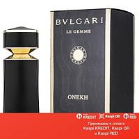 Bvlgari Le Gemme Men Onekh парфюмированная вода объем 100 мл(ОРИГИНАЛ)