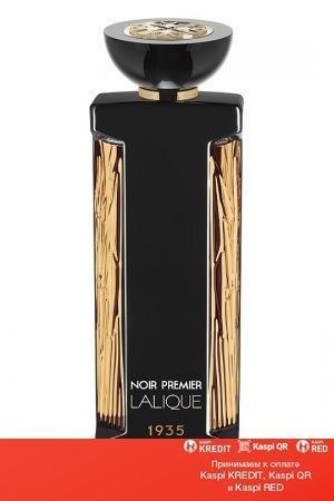 Lalique Rose Royale 1935 парфюмированная вода объем 1,5 мл (ОРИГИНАЛ)