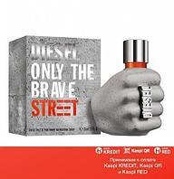 Diesel Only The Brave Street туалетная вода объем 75 мл тестер (ОРИГИНАЛ)