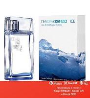 Kenzo L'Eau Par Kenzo Ice Pour Homme туалетная вода объем 50 мл (ОРИГИНАЛ)