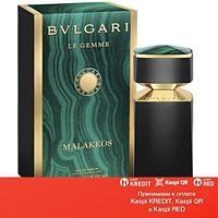 Bvlgari Le Gemme Men Malakeos парфюмированная вода объем 100 мл тестер(ОРИГИНАЛ)