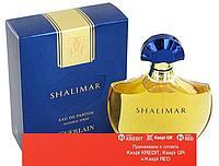 Guerlain Shalimar парфюмированная вода объем 90 мл(ОРИГИНАЛ)