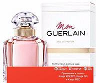 Guerlain Mon Guerlain парфюмированная вода объем 50 мл (ОРИГИНАЛ)