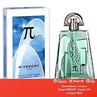 Givenchy Pi Fraiche туалетная вода объем 100 мл тестер (ОРИГИНАЛ)