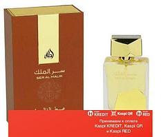 Lattafa Perfumes Ser Al Malik парфюмированная вода объем 100 мл(ОРИГИНАЛ)