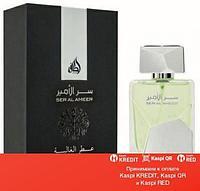 Lattafa Perfumes Ser Al Ameer парфюмированная вода объем 100 мл(ОРИГИНАЛ)