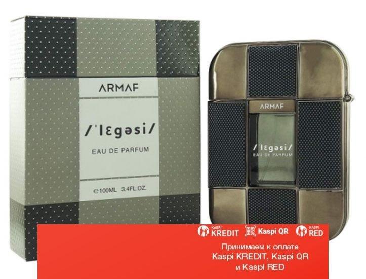 Armaf Legesi Pour Homme парфюмированная вода объем 100 мл(ОРИГИНАЛ)