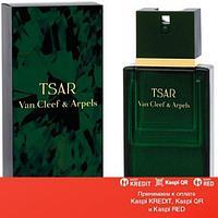 Van Cleef & Arpels Tsar туалетная вода объем 100 мл (ОРИГИНАЛ)