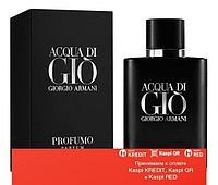 Giorgio Armani Acqua di Gio Profumo духи объем 75 мл(ОРИГИНАЛ)