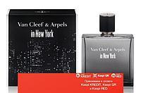 Van Cleef & Arpels In New York туалетная вода объем 125 мл тестер (ОРИГИНАЛ)