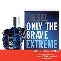 Diesel Only The Brave Extreme туалетная вода объем 1,2 мл (ОРИГИНАЛ)