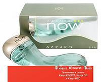 Azzaro Now men туалетная вода объем 30 мл (ОРИГИНАЛ)