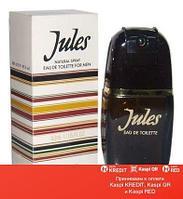 Christian Dior Jules туалетная вода винтаж объем 100 мл тестер(ОРИГИНАЛ)