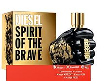 Diesel Spirit Of The Brave туалетная вода объем 75 мл (ОРИГИНАЛ)