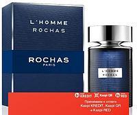 Rochas L'Homme туалетная вода объем 100 мл тестер (ОРИГИНАЛ)