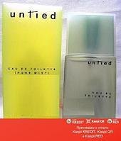 Shiseido Untied Eau de Toilette туалетная вода объем 50 мл (ОРИГИНАЛ)