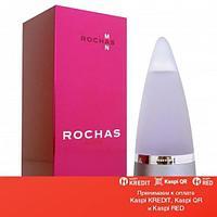 Rochas Man туалетная вода объем 100 мл (ОРИГИНАЛ)