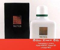 Shiseido Tactics туалетная вода объем 100 мл тестер (ОРИГИНАЛ)