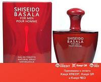 Shiseido Basala For Men туалетная вода объем 5 мл (ОРИГИНАЛ)