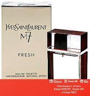 Yves Saint Laurent M7 Fresh туалетная вода объем 100 мл (ОРИГИНАЛ)