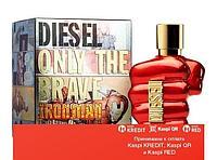 Diesel Only The Brave Iron men туалетная вода объем 75 мл тестер (ОРИГИНАЛ)