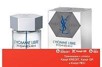 Yves Saint Laurent L`Homme Libre Cologne Tonic одеколон объем 100 мл Тестер(ОРИГИНАЛ)