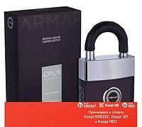 Armaf Opus Homme парфюмированная вода объем 100 мл (ОРИГИНАЛ)