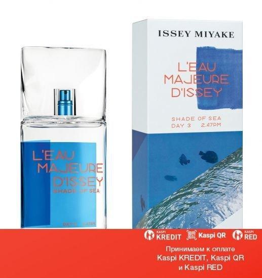 Issey Miyake L'Eau Majeure d'Issey Shade of Sea туалетная вода объем 100 мл (ОРИГИНАЛ)