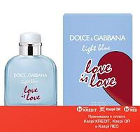 Dolce & Gabbana Light Blue Love Is Love Pour Homme туалетная вода объем 75 мл (ОРИГИНАЛ)