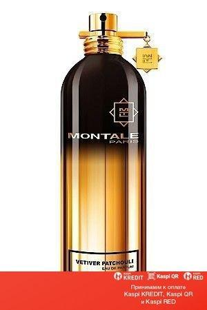 Montale Vetiver Patchouli парфюмированная вода объем 100 мл тестер (ОРИГИНАЛ)