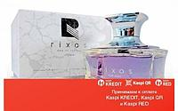 Armaf Rixos For Man парфюмированная вода объем 100 мл тестер (ОРИГИНАЛ)