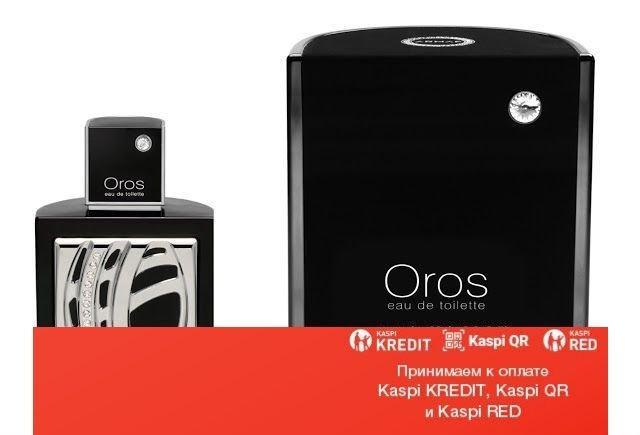 Armaf Oros Pour Homme туалетная вода объем 50 мл (ОРИГИНАЛ)