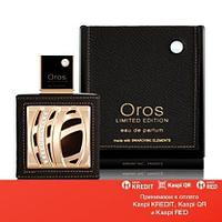 Armaf Oros Limited Edition парфюмированная вода объем 85 мл (ОРИГИНАЛ)