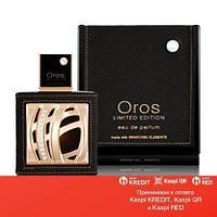 Armaf Oros Limited Edition парфюмированная вода объем 3 мл (ОРИГИНАЛ)