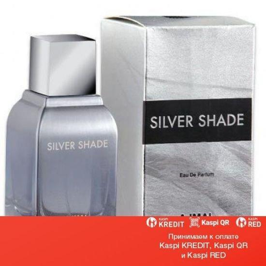 Ajmal Silver Shade парфюмированная вода объем 1,5 мл (ОРИГИНАЛ)