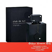 Armaf Club De Nuit Intense Man туалетная вода объем 105 мл тестер (ОРИГИНАЛ)