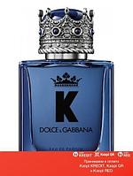 Dolce & Gabbana K Eau de Parfum парфюмированная вода объем 100 мл(ОРИГИНАЛ)