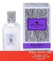 Etro Etra Etro New Design туалетная вода объем 100 мл тестер (ОРИГИНАЛ)