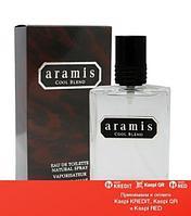 Aramis Cool Blend туалетная вода объем 110 мл (ОРИГИНАЛ)