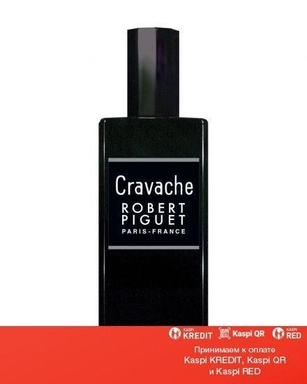Robert Piguet Cravache парфюмированная вода объем 50 мл (ОРИГИНАЛ)