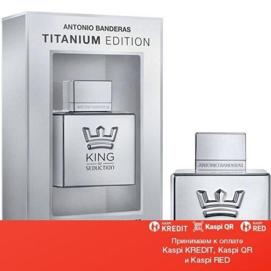 Antonio Banderas King of Seduction Titanium Edition туалетная вода объем 100 мл (ОРИГИНАЛ)