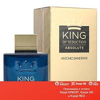 Antonio Banderas King of Seduction Absolute туалетная вода объем 200 мл (ОРИГИНАЛ)