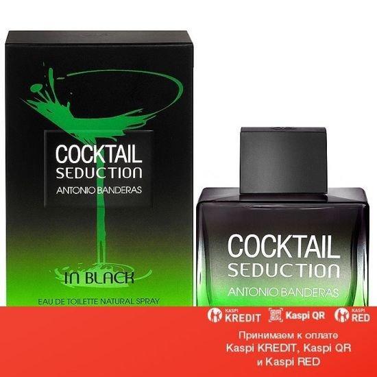 Antonio Banderas Cocktail Seduction in Black туалетная вода объем 100 мл тестер (ОРИГИНАЛ)