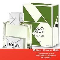 Loewe Solo Loewe Origami туалетная вода объем 50 мл (ОРИГИНАЛ)